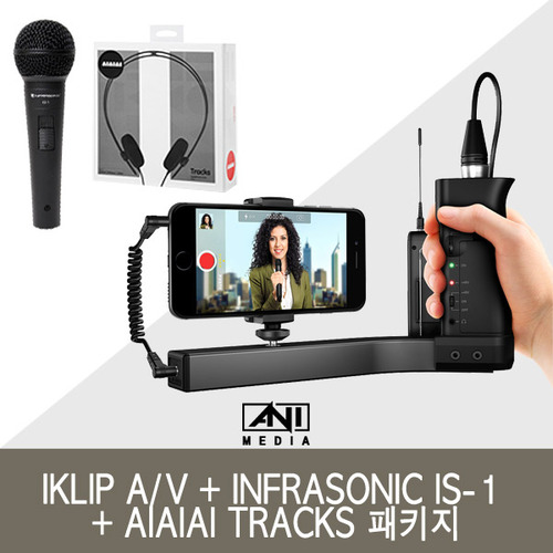 IK Multimedia iKlip A/V + INFRASONIC IS-1 마이크 + AIAIAI TRACKS 헤드폰 패키지