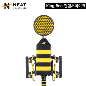 [NEAT Microphone] King Bee USB 컨덴서 마이크로폰