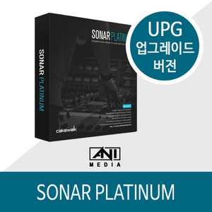 SONAR : PLATINUM UPGRADE