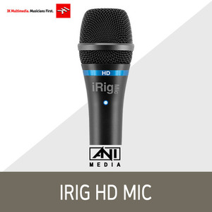[IK Multimedia] iRig Mic HD 디지털 마이크로폰 Black